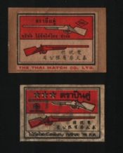 SIAM very old Thailand matchbox label RARE  #408